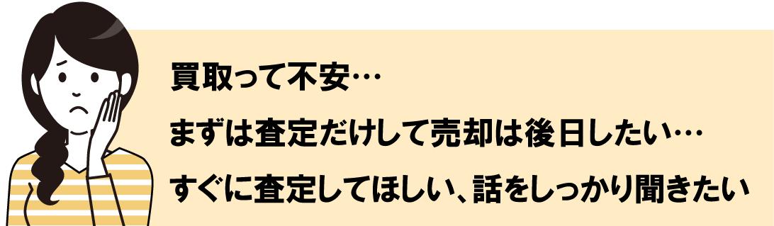 お客様のお悩みにお応えしたサービス登場!