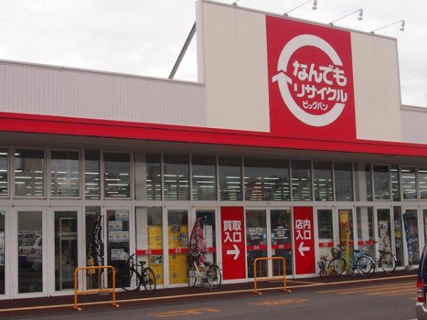 キングラム旭川宮前店店舗画像