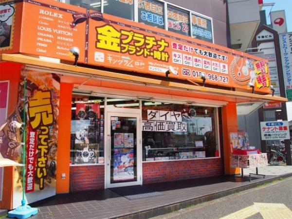 キングラム 深井店 店舗画像