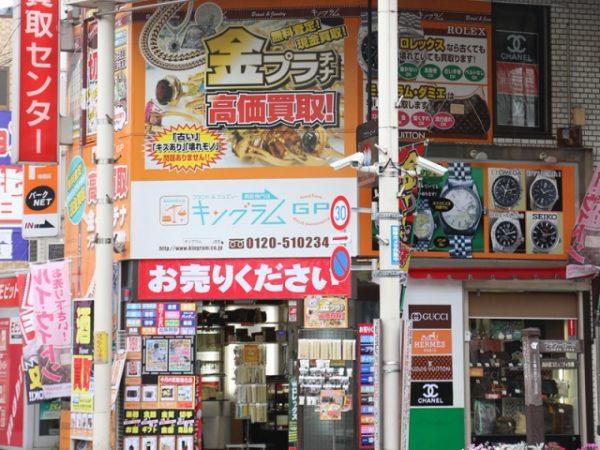 キングラム 小岩駅前店 店舗画像