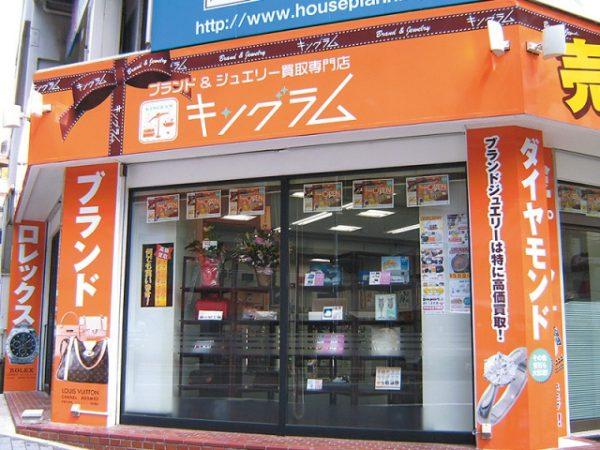 キングラム六甲道店 店舗画像
