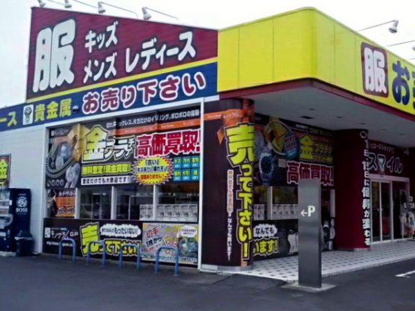 キングラム 高松今里店 店舗画像