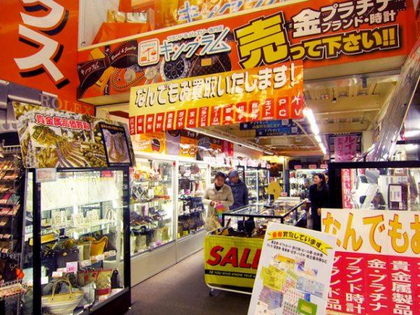 キングラム天神橋店