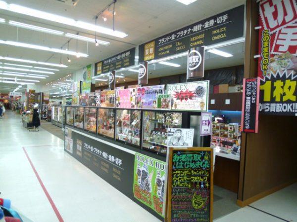キングラム苫小牧桜木町店店舗画像